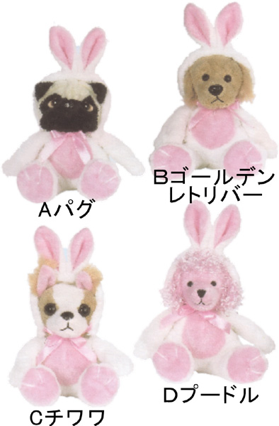 【GANZ】 Dog Gone Bunnies