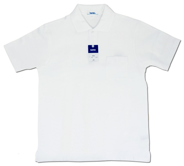 カンコー半袖白ポロシャツ