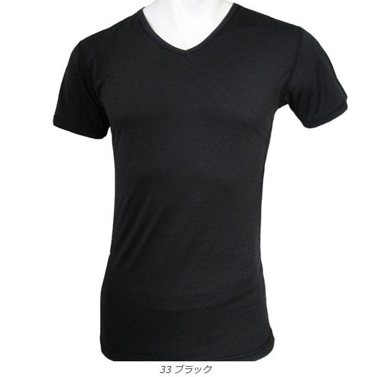 【RAKAN】7101 半袖VネックTシャツ