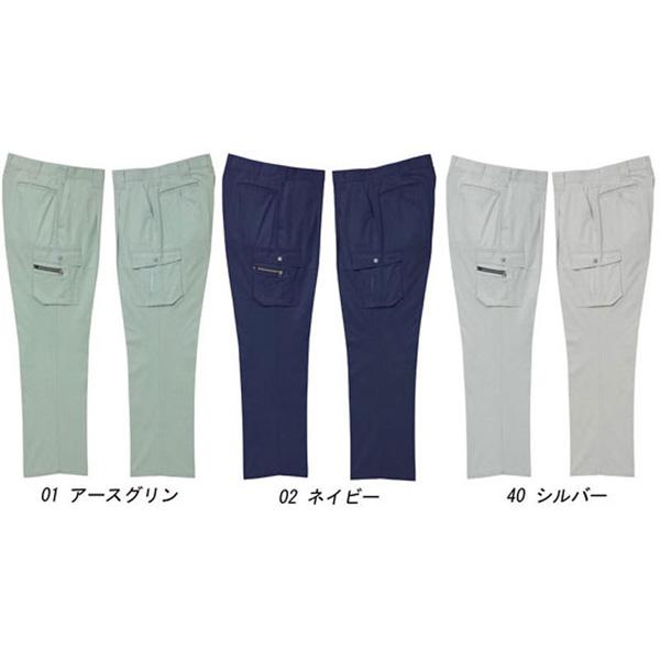 【U-SHOCK】4302 作業ズボン(カーゴタイプ)
