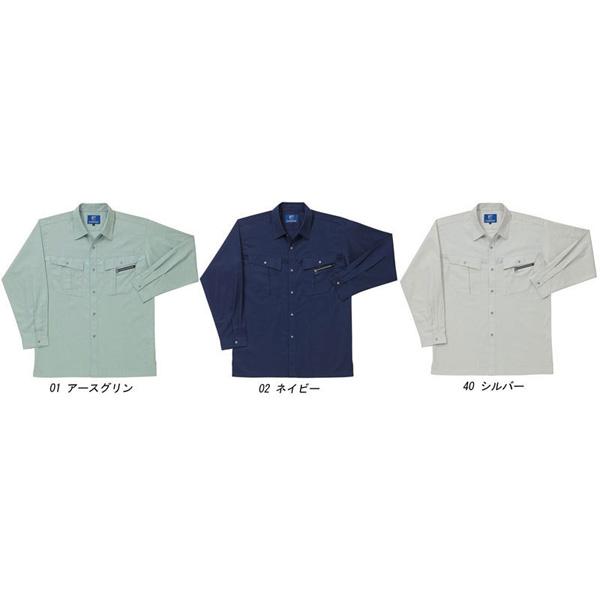 【U-SHOCK】4304 長袖作業シャツ